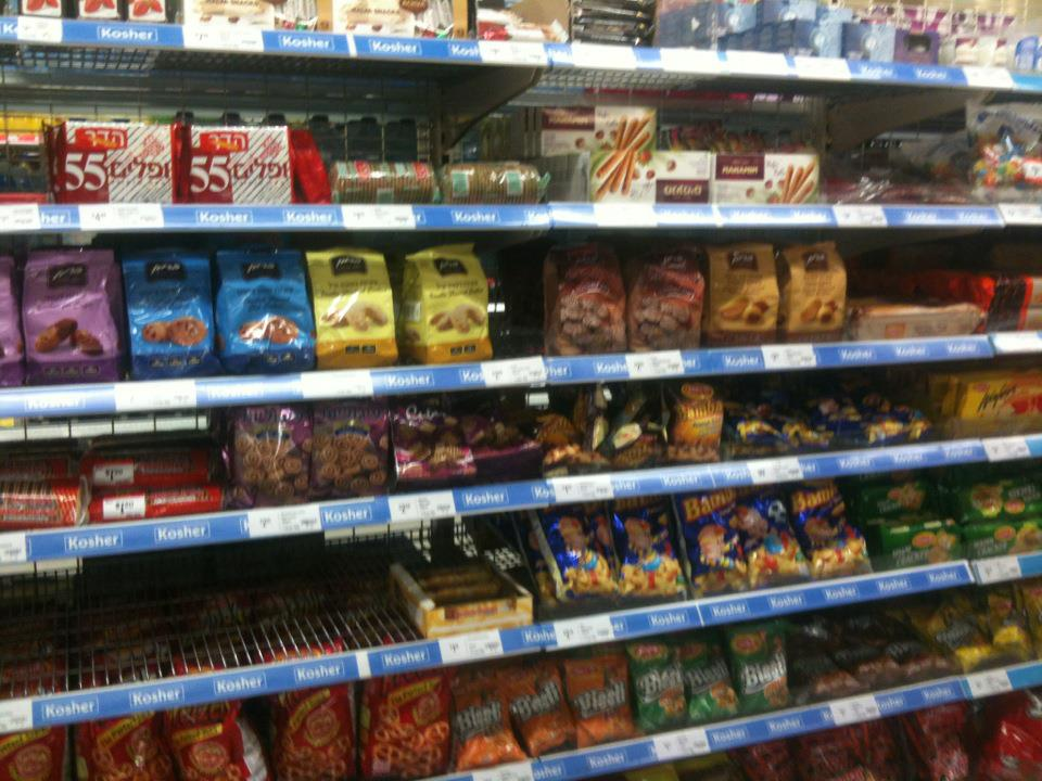 The kosher section in Coles at Burnside Village is full of junk food and nothing really useful, but it's the only store in town with a kosher section!