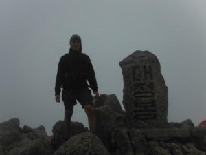 on the top of mt. Seoraksan