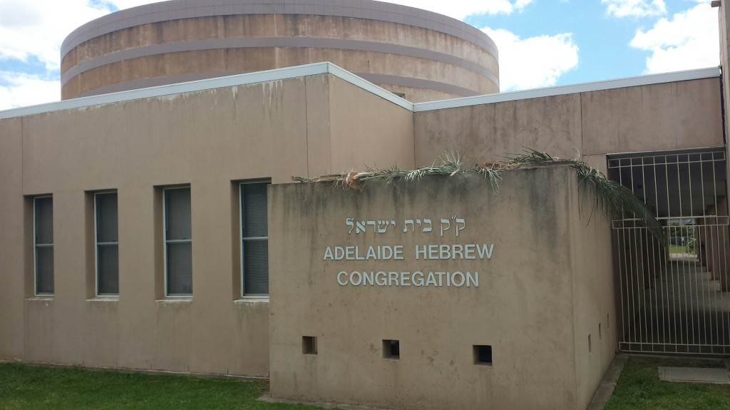 Adelaide Hebrew Congregation